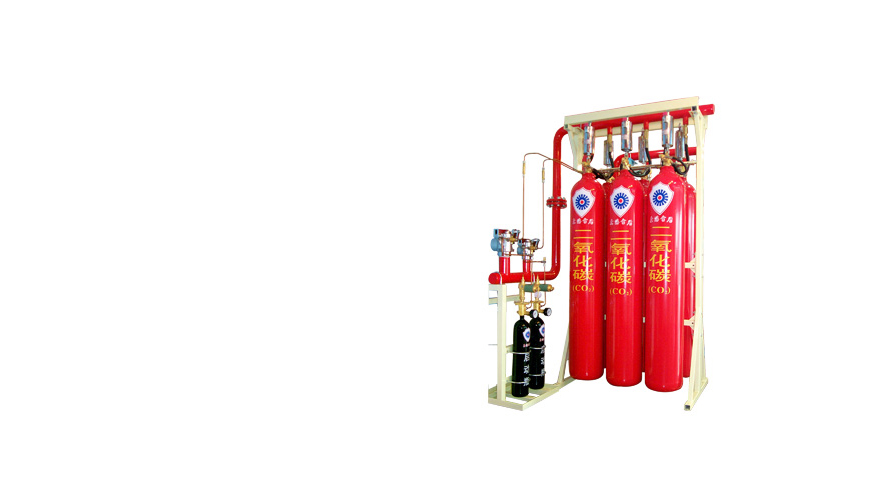 CO2 FIRE SYSTEM